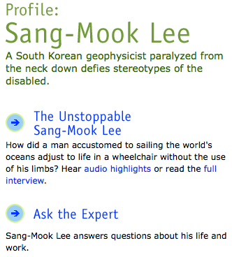 Nova ScienceNOW Profile: Sang-Mook Lee